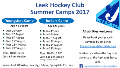 Hockey Camp Details