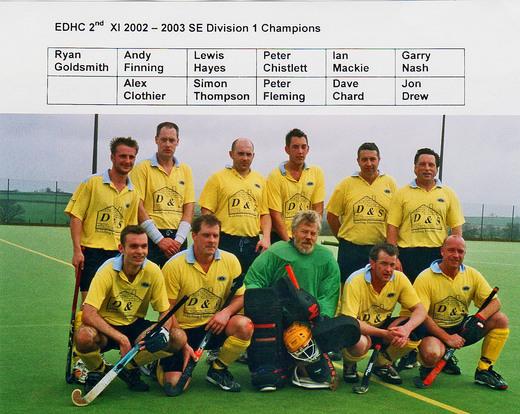 2002 2nd XI SE Div1 Champions